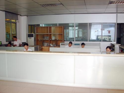 精益办公室