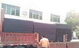 ManBetX登陆货物运输