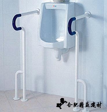 无障碍扶手 精益无障碍扶手系列产品