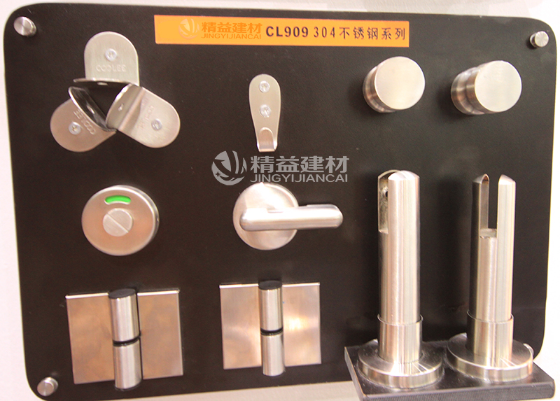 CL908 304不锈钢卫生间隔断配件系列
