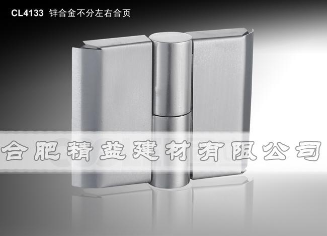 CL413 锌合金不锈钢组合卫生间隔断配件系列
