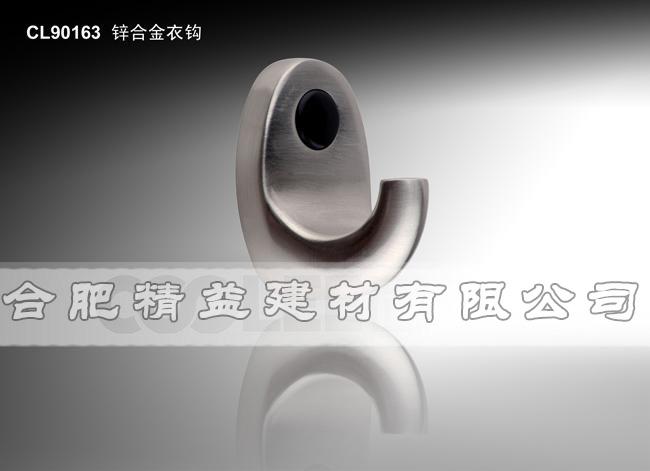 CL411 锌合金不锈钢组合卫生间隔断配件系列