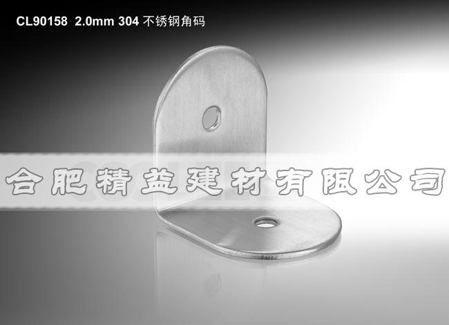 CL409 304不锈钢卫生间隔断配件系列