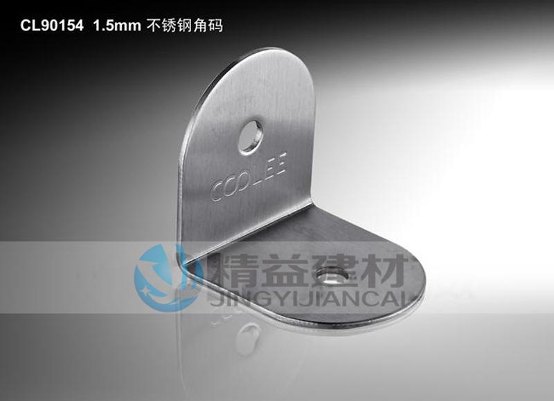 CL407 304不锈钢精铸卫生间隔断配件系列