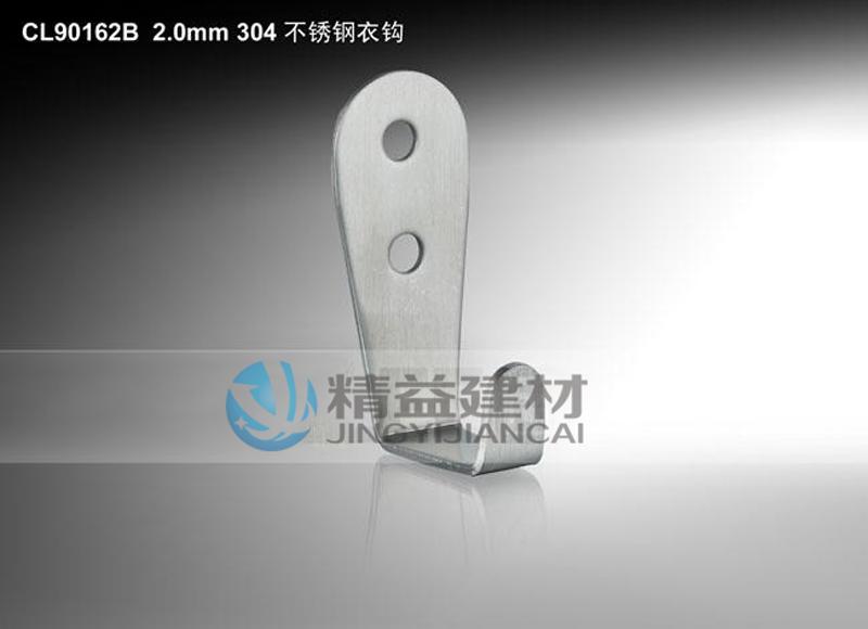 CL301 340 不锈钢卫生间隔断配件系列