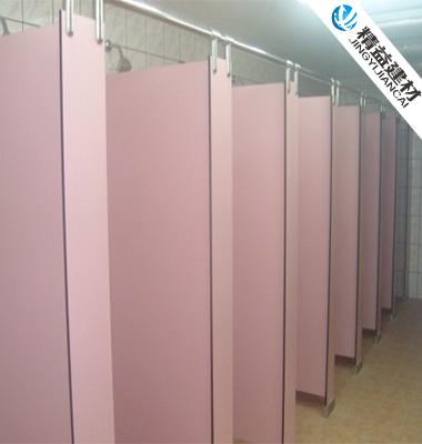 JY-Y009学校宿舍通用抗倍特板沐浴间隔断