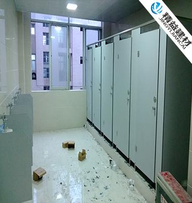 JY-K009学校通用抗倍特板卫生间隔断