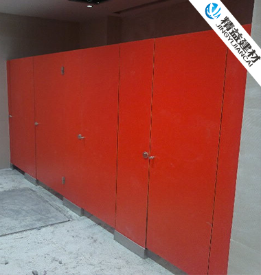 JY-K008公共娱乐场所通用抗倍特板卫生间隔断