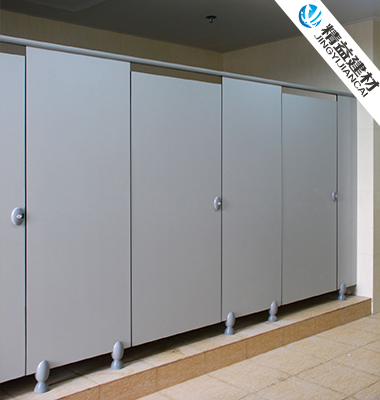 JY-K002企事业单位办公室通用抗倍特卫生间隔断