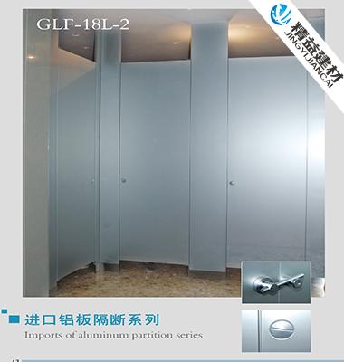 JY-J015银行等服务单位通用金属卫生间隔断