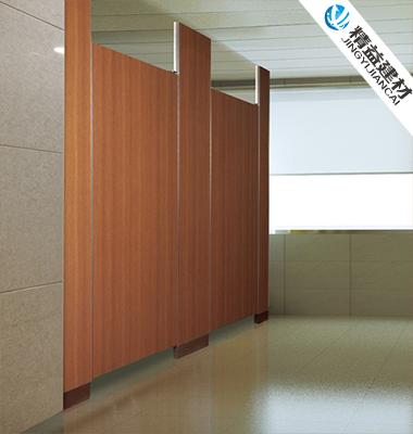 JY-J007政府机构通用金属卫生间隔断