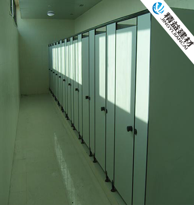 JY-F010学校宿舍通用防潮板卫生间隔断
