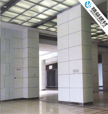 JY-G005办公室、写字楼通用挂墙板、饰面板