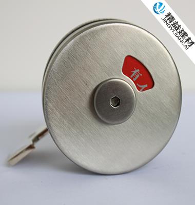 锁-卫生间隔断不锈钢配件